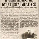 Андрей Геннадиев фото #38