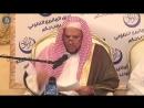 العلمانية سبب من أسباب التطرف والإرهاب .. . الشيخ فهد المقرن حفظه الله