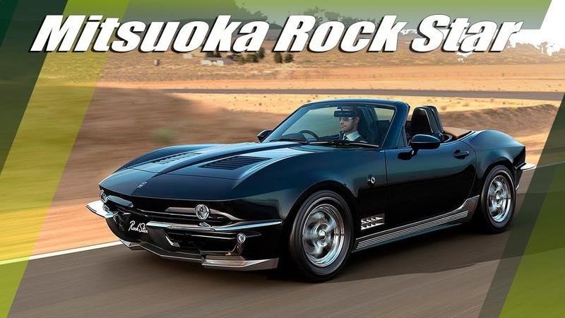 2019 Mitsuoka Rock Star - Mazda MX-5 Miata Turned into Chevrolet Corvette C2