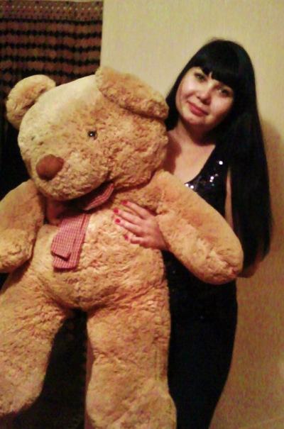 Екатерина Никифорова, 14 апреля , Новосибирск, id42135188