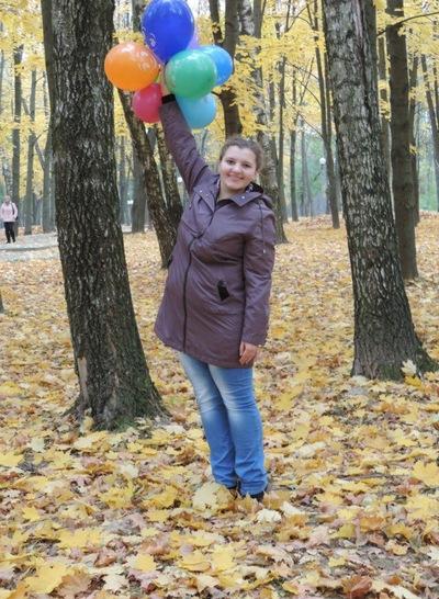 Александра Добролович, 10 октября 1997, Молодечно, id112818232