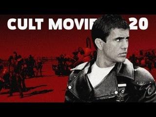 Cult Movie #20 / Безумный Макс 1-2-3 / Mad Max 1-2-3 / 1979-1981-1985