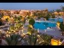 SUNWING WATERWORLD MAKADI 5 Египет, Мухафаза Красное Море, Макади Бэй