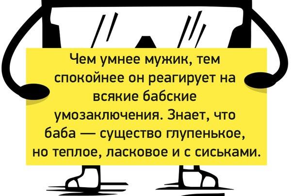 https://pp.vk.me/c543109/v543109411/19eb7/syvBhCu9zvQ.jpg