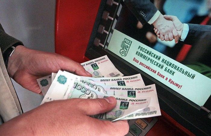 РНКБ открывает отделения в Таганроге и области