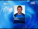 «Вести-Иркутск». У «Байкал-Энергии» в этом сезоне будет новый капитан
