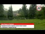 Эксклюзивные кадры момента ДТП на проспекте генерала Батова