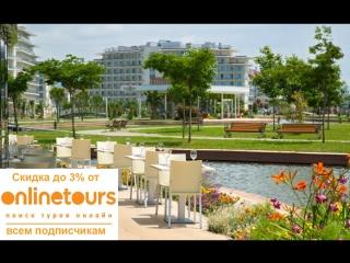 Сочи Парк Отель скидка подписчикам ВК
