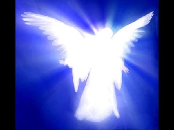 Ангелы, Люди, Души. Увидеть Невидимого(!?) - Общение с Ангелами. Ученый, доктор София Бланк.