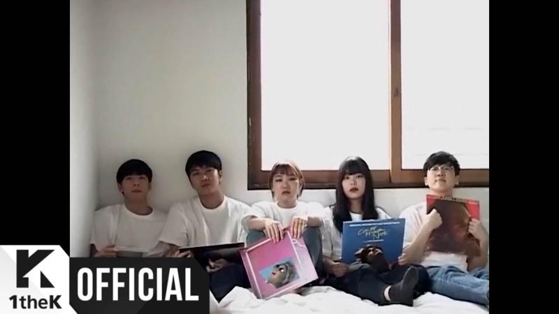 [MV] Choiyeguen(최예근) _ Gorilla(고릴라)