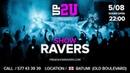 Show ''RAVERS'' @ Beach Club UP2U (Georgia / Batumi) Teaser