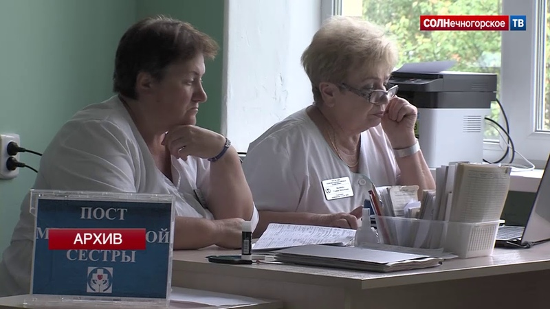 22 сентября в поликлиниках Солнечногорска и Андреевки пройдет Единый день диспансеризации