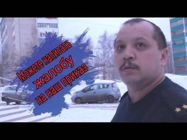 Наводим порядок у здания полиции Казань