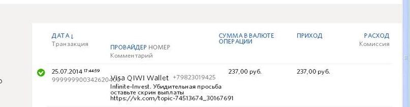 http://cs618124.vk.me/v618124527/f644/_DYyQymZ4Xc.jpg