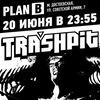 TRASHPIT :: 20 ИЮНЯ - Москва -  PLAN B