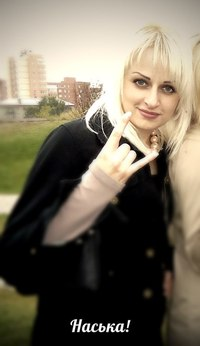 Анастасия Шмакова, Новосибирск - фото №16