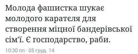 Парубий внес законопроект, обязывающий нардепов использовать исключительно украинский язык в своей работе - Цензор.НЕТ 842