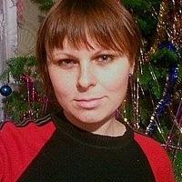 Юлия Кочурова, 17 марта 1988, Абакан, id197254191