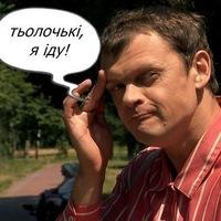 Максім Гребень, 30 августа , Ровно, id203335502