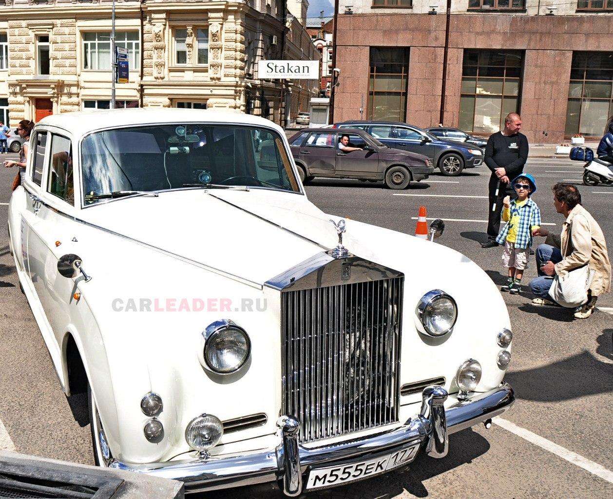 Rolls-Royce Chopard