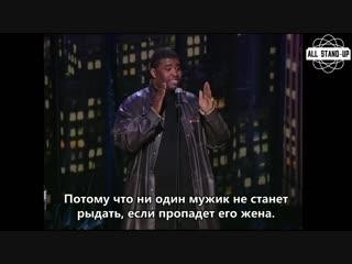 Patrice O'Neal / Патрис О'Нил: об убийцах жён (2005) Субтитры