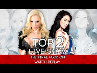 DP Star Season 2 Alix Lynx & Aria Alexander & Eva Lovia & Nikki Benz