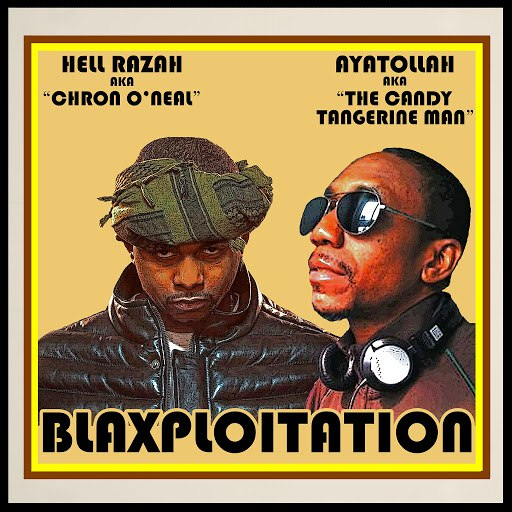 Ayatollah альбом Blaxploitation: A Piece of the Action