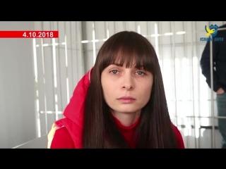 Дело Дарьи Мастикашевой комментарии политзаключенной и адвоката