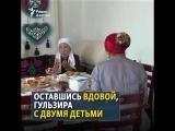 История Гульзиры Могдин, этнической казашки из Китая
