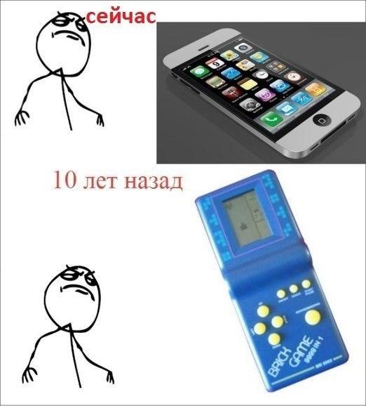 ёмкость аккумулятора iphone 4s