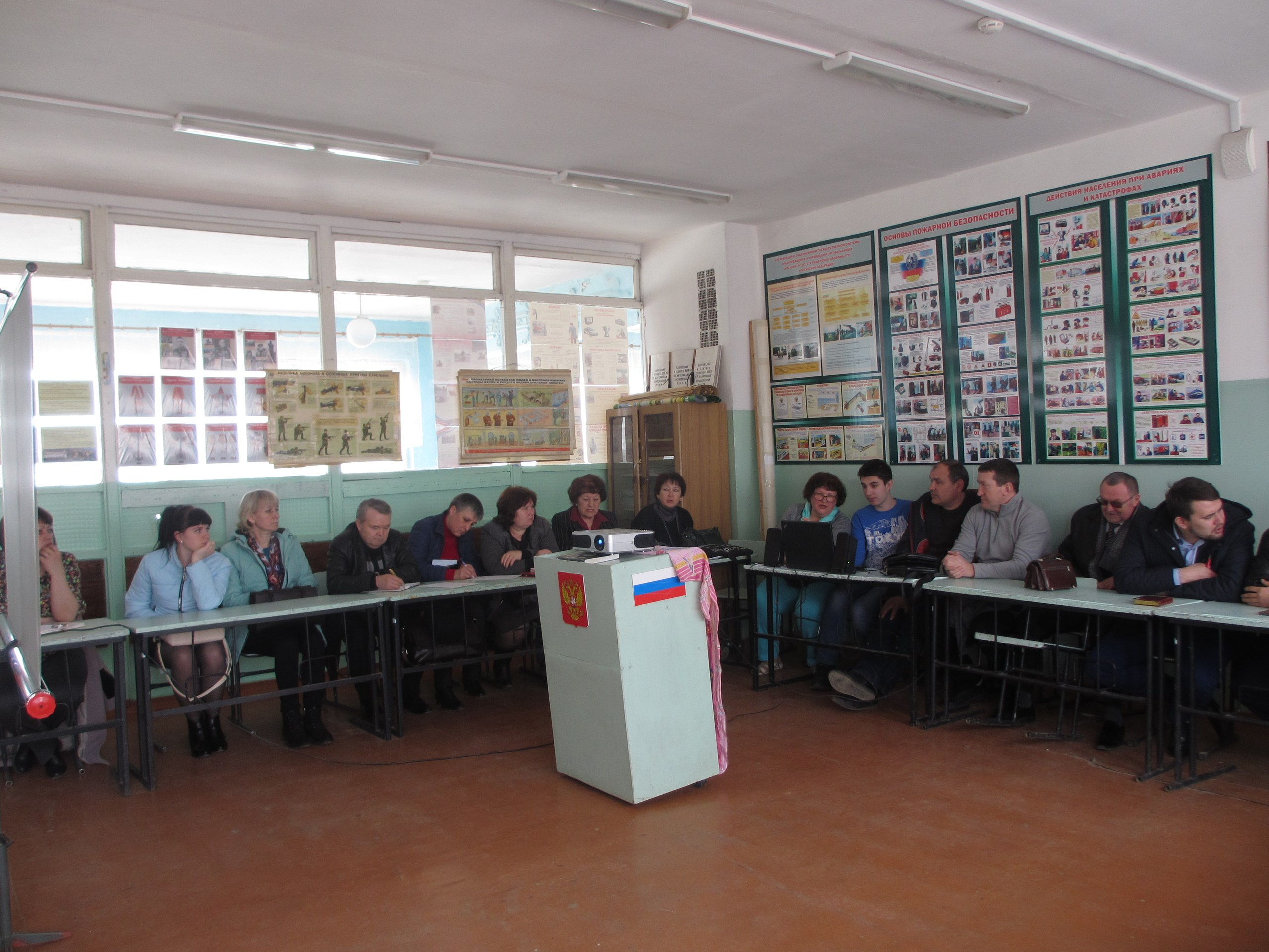 Семинар для преподавателей Сызрань 2018