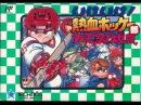 Прохождение Ike Ike Nekketsu Hockey Bu Subette Koronde Dai Rantou NES