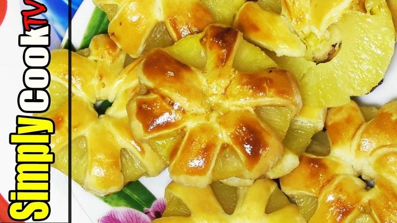 ЧТО ПРИГОТОВИТЬ НА ЗАВТРАК? СЛОЙКА с ананасом ПРОСТОЙ рецепт. cookies with pineapple. Simple recipe