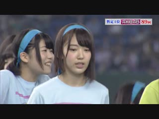 Miyawaki Sakura и ее спортивные достижения 2 (Dai-1kai AKB48 Group Dai Undokai in Tokyo Dome от 25 августа 2015г.