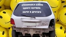 Прикольные надписи на автомобилях. Приколы на дорогах 2018. Попробуй не засмеяться
