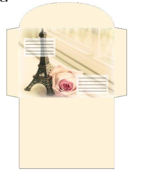 конверты для распечатки - фото 10