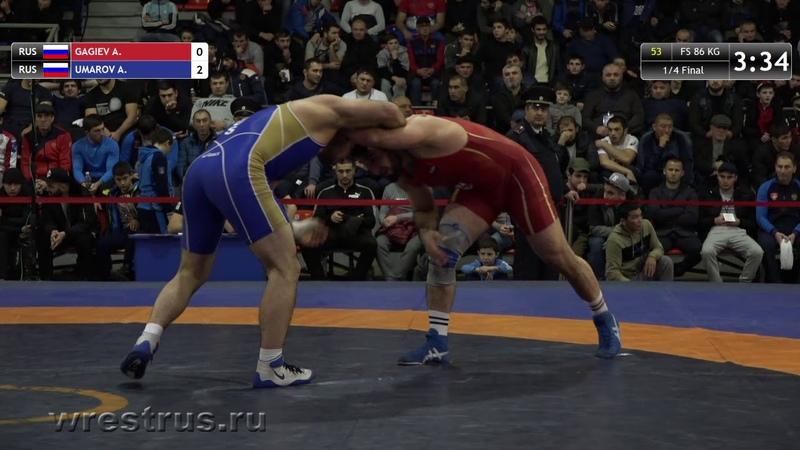 86kg 1/4 Gagiev - Umarov
