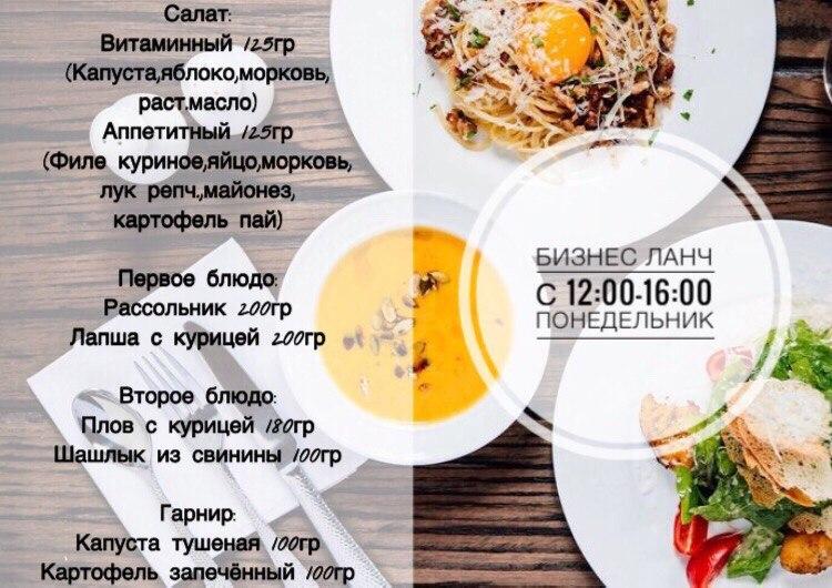 Бар «Grillwood » - Вконтакте