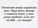 Дмитрий Демин фотография #11