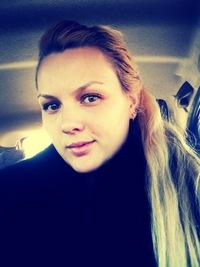 Настюша Ворошилова