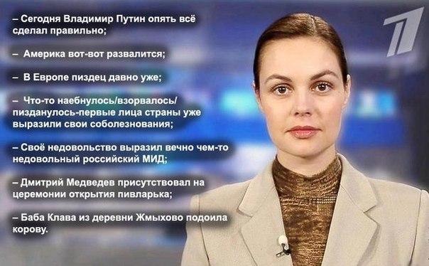 На встрече в Сочи Путин вручил Депардье российский паспорт - Цензор.НЕТ 7771
