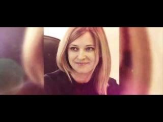 Наталья Поклонская. Фотографии из личного фото-архива.
