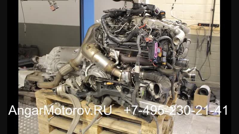 Купить Двигатель Audi Q7 4.2 BTR Двигатель Ауди Ку 7 4.2 TDI quattro в Наличии с документами