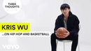 VIDEO 181218 Three Thoughts on Hip Hop and Basketball @ Wu Yi Fan