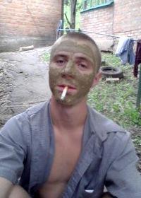 Антон Кубрак, 7 марта 1999, Полтава, id229308881