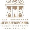 "Дом творчества  ""Измайловский"""