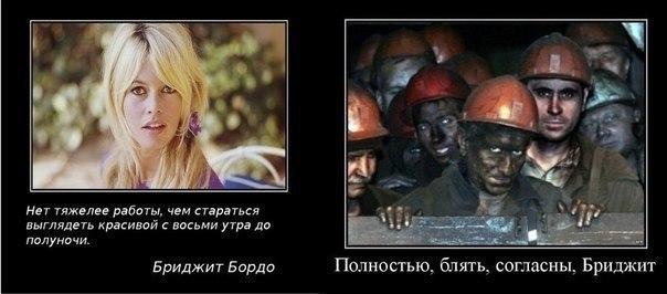 Россия за восстановление единого политического пространства на Донбассе, - Путин - Цензор.НЕТ 5926