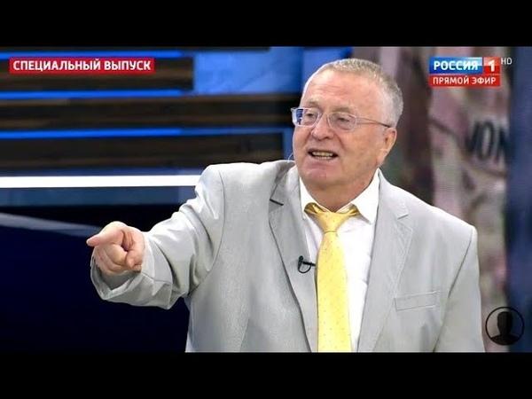 Дайте уже ЗАРАБОТАТЬ этому НИЩЕМУ американцу! Жириновский ОТЖИГАЕТ про Трампа и саммит НАТ0!