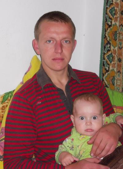 Василь Теребейчик, 10 января 1989, Краснодар, id208059209