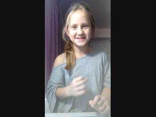 Софья Кот — Live